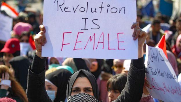 تظاهرات میدان تحریر بغداد