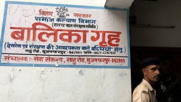 La casa en Muzaffarpur.