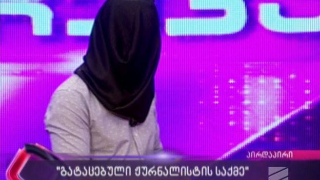 Screengrab from Rustavi TV