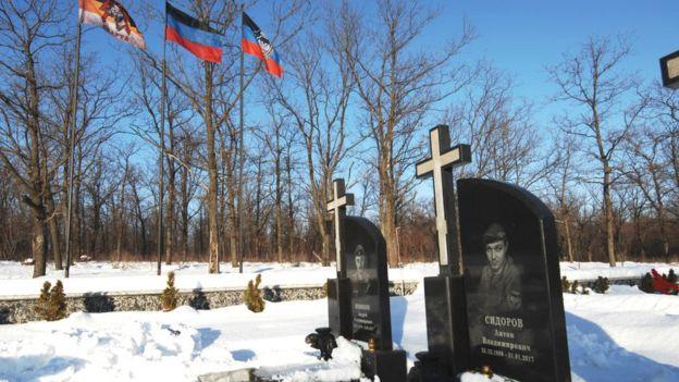 Цвинтар у ДНР