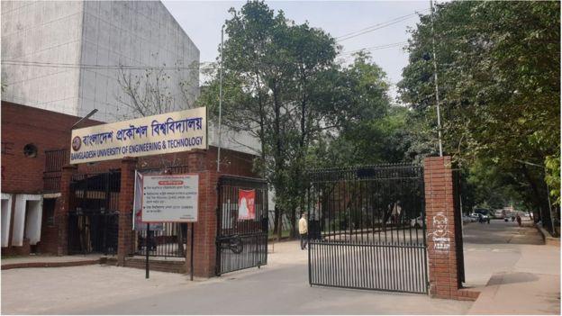 বাংলাদেশ প্রকৌশল বিশ্ববিদ্যালয়-বুয়েট