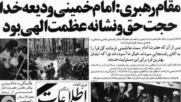 اطلاعات ۱۸ خرداد