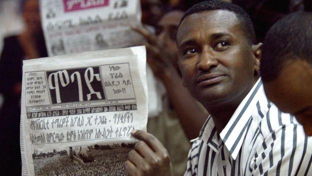 Ethiopia country profile - BBC News