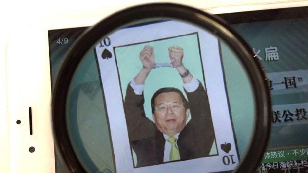 執政八年的台灣前總統陳水扁被點名。