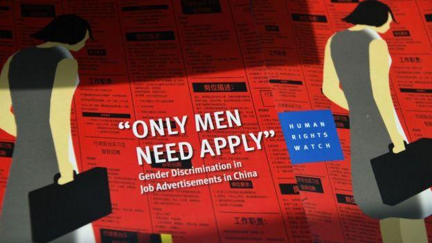 """雖然法例訂明禁止性別歧視,但中國不少招聘廣告仍寫明""""男性優先""""。"""