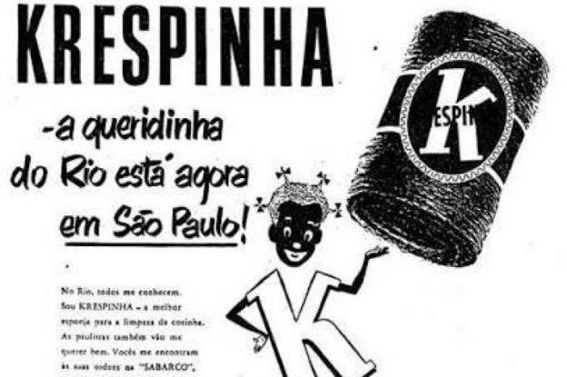 Propaganda Krespinha da Sabarco