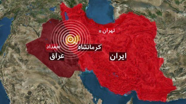 مرکز زلزله در استان کرمانشاه اعلام شده است