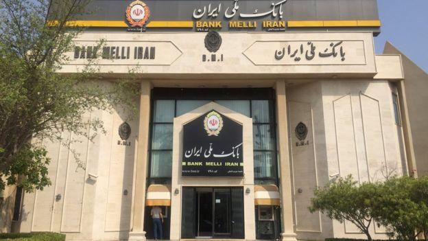 بانک ملی ایران در شهریور ماه امسال گفته بود متهم از سال ۱۳۸۲ به بعد از تسهیلات این بانک استفاده کرده است