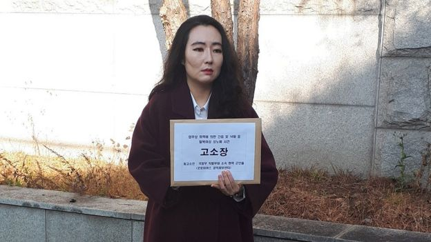 Lawyer Jeon Su-mi of Good Lawyers filing the lawsuit