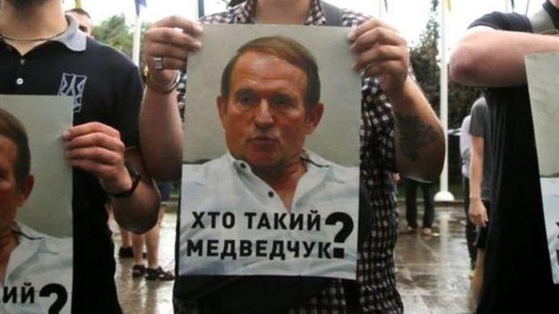 """Акция у Офиса президента """"Кто такой Медведчук?"""", 27 июня 2019"""