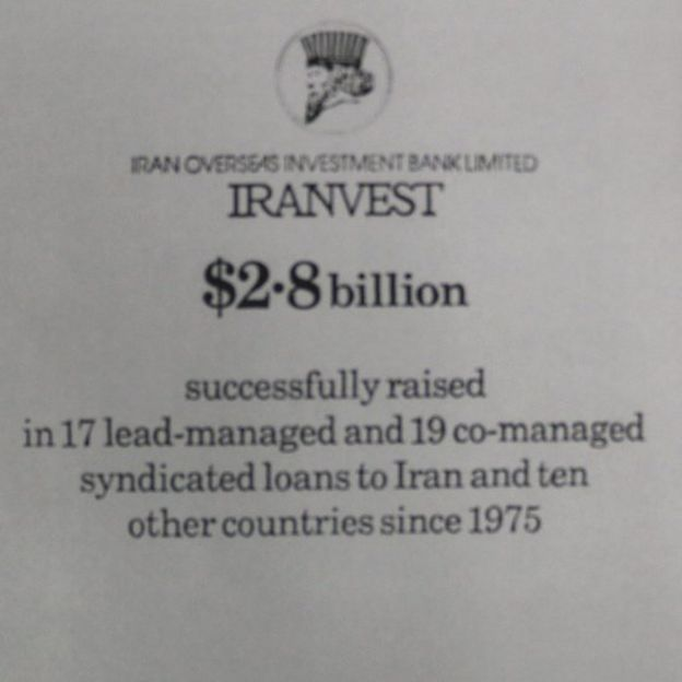 بخش اعظم پول های اضافی را «بانک سرمایه گذاری خارجی ایران» در لندن به آمریکا پس داد