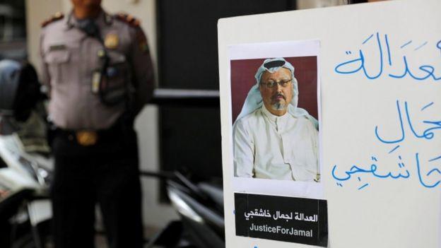صنداي تلغراف: يجب أن يسأل آل سعود أنفسهم هل يجب بقاء محمد بن سلمان في السلطة؟
