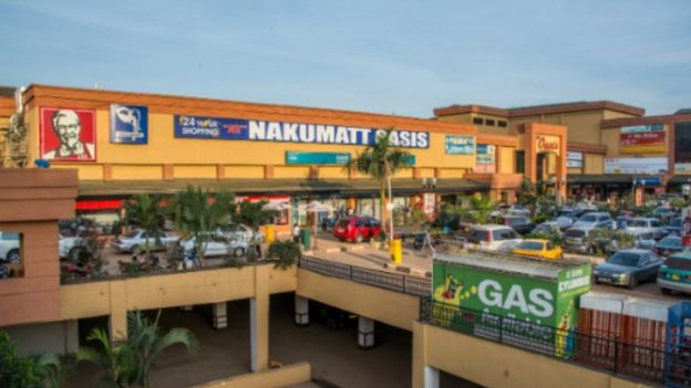 Oasis Mall , Kampala