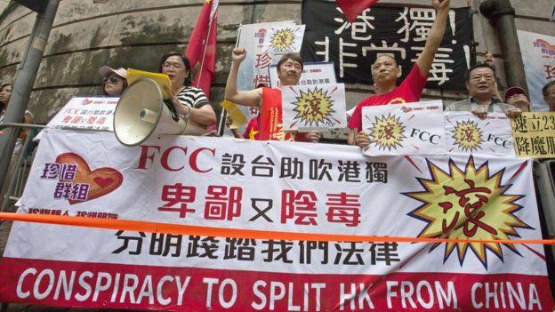 親北京社團成員在香港外國記者會外抗議(14/8/2018)
