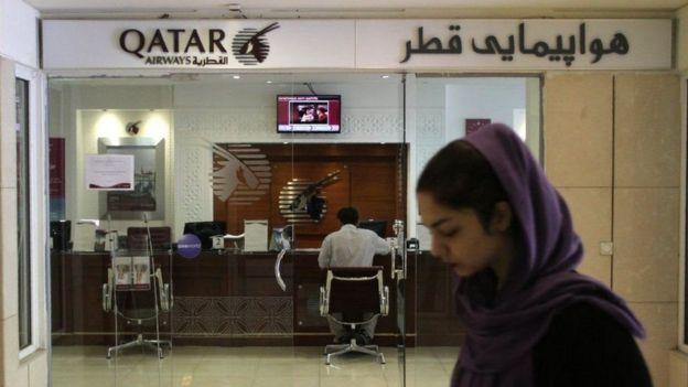 قطر ایئر ویز