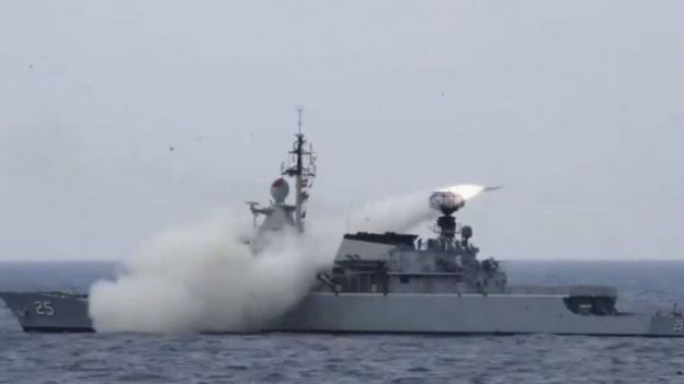 Royal Malaysian Navy