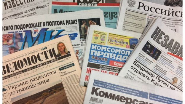 Russian newspapers. File photo
