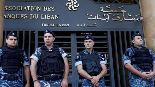 قوات لبنانية تحرص جمعية المصارف