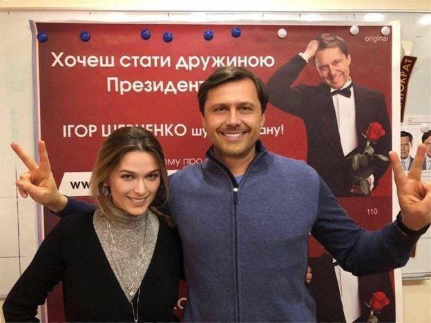 фото з фейсбуку Ігоря Шевченка