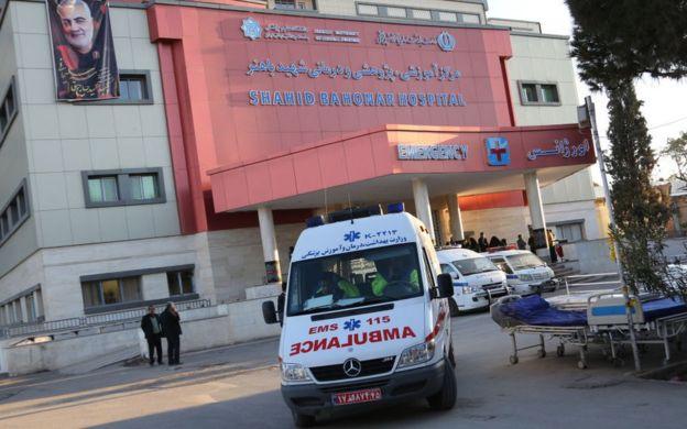 بیمارستان کرمان