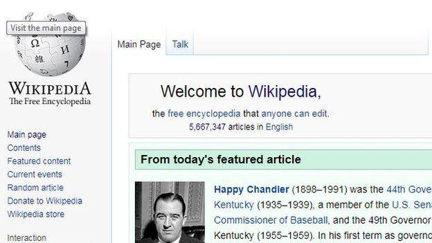 Screenshot of wikipedia