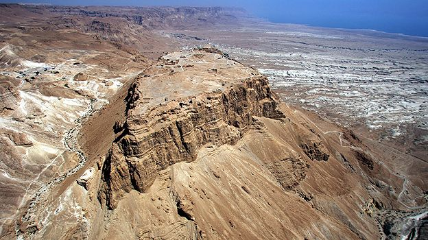 Hilltop fortress of Masada