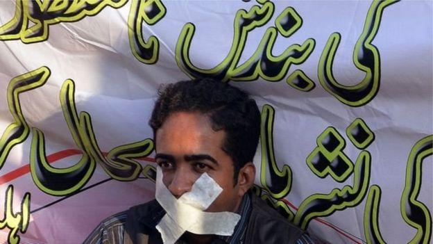 پاکستانی میڈیا پر سختی