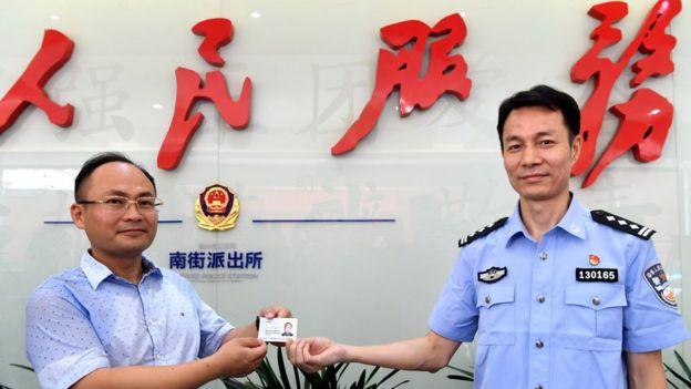在中國大陸領取居住證的台灣人。
