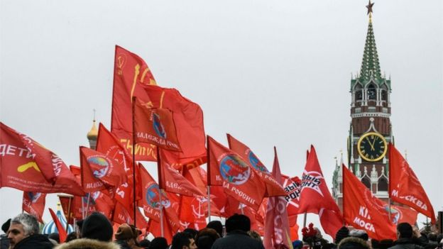 Red flags in the center of Moscow.