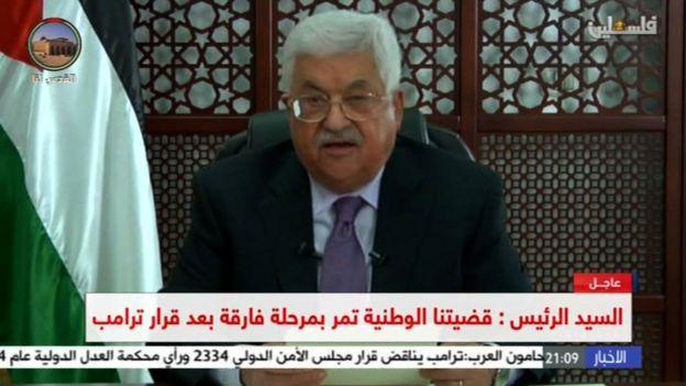 El líder de la Autoridad Palestina, Mahmud Abbas.