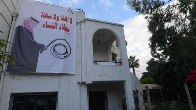 دفتر اتحادیه دموکراتیک زنان تونس