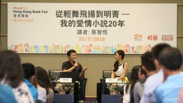 蔡智恆在2018年香港書展的講座吸引許多書迷到場。