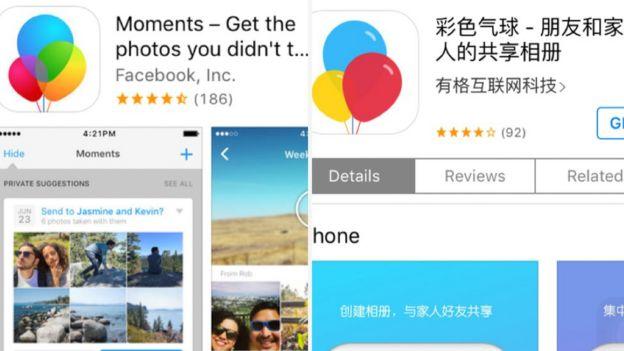 彩色氣球和Facebook的相片管理app「Moments」很相似。