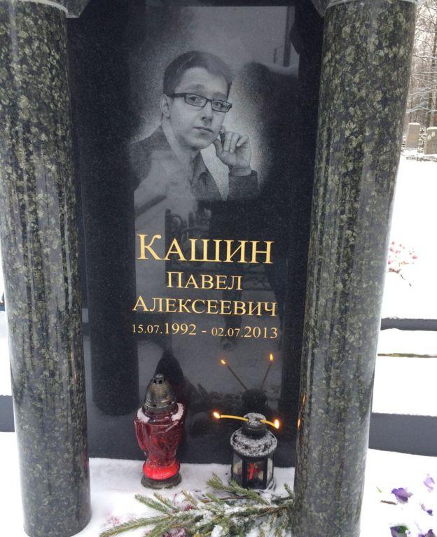 La tumba de Pavel Kashin está en San Petersburgo.