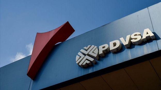 Заправка PDVSA