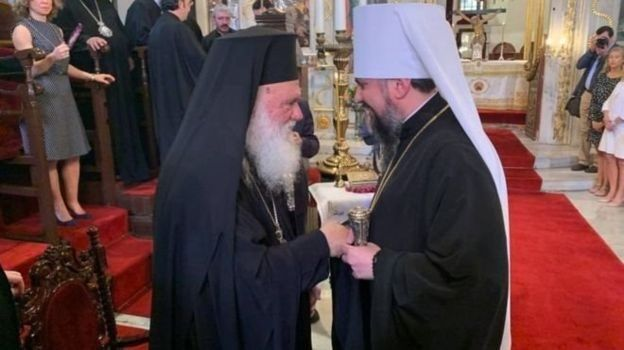 Епіфаній та предстоятель Грецької церкви архієпископ Ієронім за чотири місяці до визнання ПЦУ