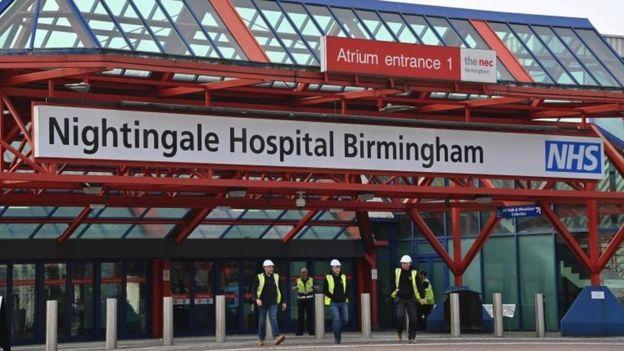 Больница в Бирмингеме