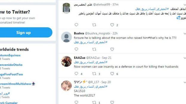 perempuan, arab saudi