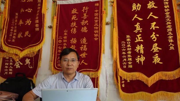 中國反傳銷協會會長李旭
