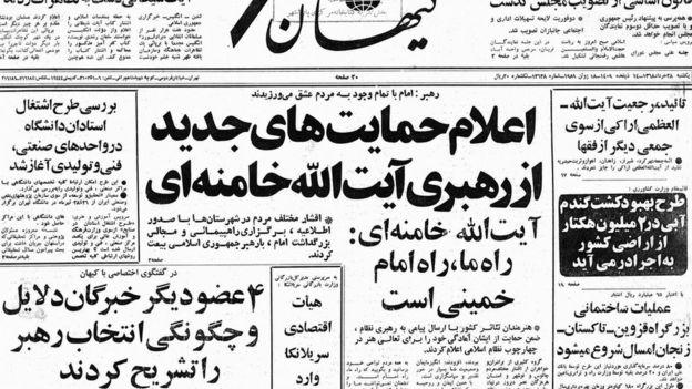 کیهان ۲۸ خرداد