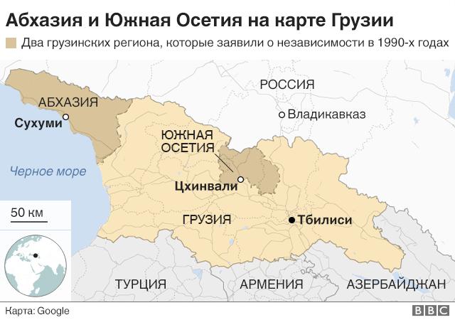 Впервые с 2008 года главы МИД Грузии и России провели переговоры - Цензор.НЕТ 4600