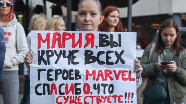 На Немиге собрались поддержать Марию Колесникову, взятую под стражу по делу о создании совета оппозиции