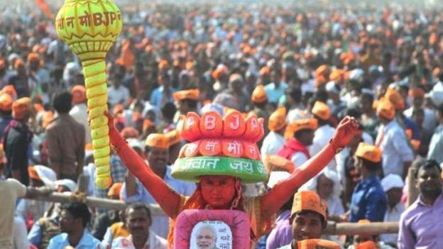 बीजपी की रैली