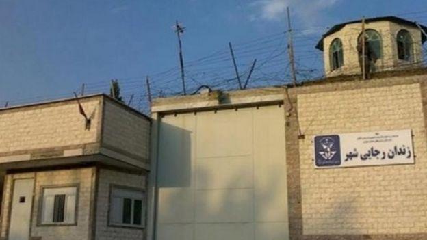 Risultati immagini per زندان رجایی شهر