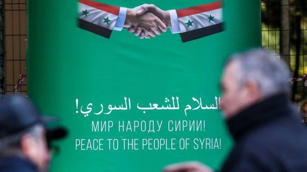 Suriye Anayasa Komitesi fikri ilk olarak Ocak 2018'de Rusya'nın Soçi kentinde düzenlenen Suriye Ulusal Diyalog Kongresi'nde dile getirilmişti.