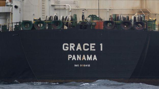 نفتکش گریس-۱ روز ۱۳ تیر توقیف شد