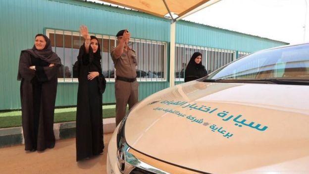 برگزاری امتحان رانندگی در عربستان سعودی