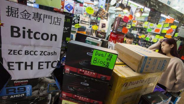 香港商戶出售用於比特幣挖礦的計算設備