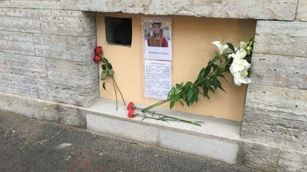 Мемориал Ещенко