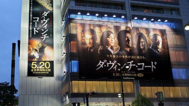 2006年,根据《达芬奇密码》小说改编的电影全球公映